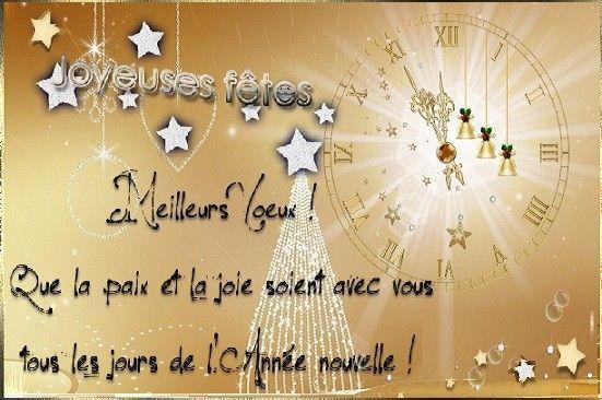 Joyeuses Fêtes Fond Or Message Pour Le Nouvel An